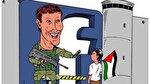 Facebook Filistinli gazetecilerin hesaplarını 'engelliyor'