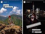Instagram, Ramazan ayına özel hikâyeler paylaştı