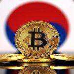 Güney Kore dijital paraları yasaklamaya hazırlanıyor