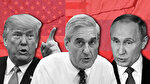 Mueller'in raporu Adalet Bakanlığı'nda: Rusya, ABD seçimlerine müdahale etti mi?