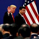 ABD ve Çin arasındaki 'ticaret savaşlarının' bir diğer boyutu: Nadir toprak elementleri