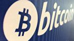 6 milyon dolarlık Bitcoin transferi yapıldı
