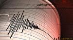Balıkesir'de 4,6 büyüklüğünde deprem oldu