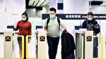 Avrupa Birliği'nden 'korona virüsü' alarmı: Orta seviyeye çıkarıldı