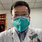 Salgını ilk bilen Çinli doktor da koronavirüse yakalandı