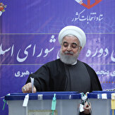 Iran votes to elect new parliament