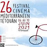 """المغرب.. فيلم تركي يحصد جائزة مهرجان """"سينما المتوسط"""""""