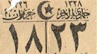 Muhammedi takvimi