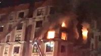 New York'ta çıkan yangında 4'ü çocuk 6 kişi öldü