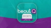 Korsan yayın yapan beoutQ için 'Arabistan merkezli' iddiası