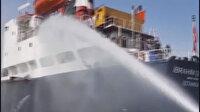 Kartal açıklarında gemide yangın