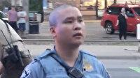 ABD'de tepki çeken karar: Floyd'un öldürülmesi davasında 3. polis de salıverildi