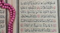 Amenerrasulü oku dinle: Amenerrasulü Arapça ve Türkçe okunuşu, Diyanet meali