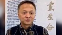 Koronavirüs sonrası ten rengi değişen Çinli doktor normale döndü