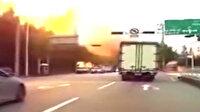 Çin'de kimyasal üreten fabrikadaki patlama anı kamerada