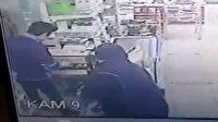 Pompalı tüfekle market soyan zanlı: İşimden çıkartıldım eşim  2 çocuğumu alarak beni terk etti