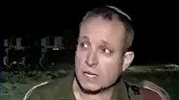 İsrailli komutan canlı yayındayken siren çalınca sığınağa kaçtı