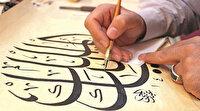 Kur'an'a göre sanat insan içindir