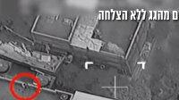İsrail Gilboa Hapishanesi'nden kaçan 2 Filistinli daha yakalandı