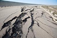 Avustralya'da 6,0 büyüklüğünde deprem: Bazı binalarda hasar meydana geldi