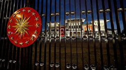 Turkey slams US for calling Israeli attacks 'self-defense'