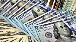 Turkish Central Bank reserves top $120B