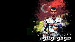 الدرّاج التركي صوفو أوغلو من تحت الأنقاض إلى منصات التتويج