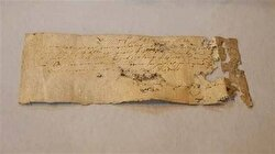 384-year-old shopping list found in historic English home