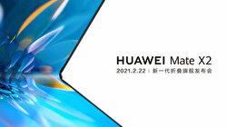 Huawei Mate X2'nin 22 Şubat'ta tanıtılacağı netleşti