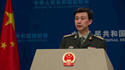 بكين: الولايات المتحدة توجه رسالة خاطئة تضر باستقرار المنطقة