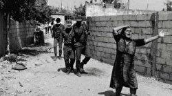مريم عقل... شاهدة على مذبحة دير ياسين