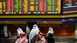 قطر تتصدر مكاسب قوية في بورصات الخليج لليوم الثاني