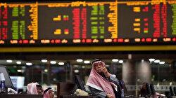 أسواق الأسهم الخليجية تغلق على تباين رغم ارتفاع أسعار النفط