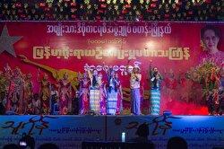 ميانمار تحتفل بمهرجان