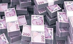 Özokur Family, Üs Holding; $5-6 billion