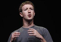 Mark Zuckerberg $51.2 billion