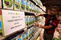 Turkey sent stockpiles of food and water supplies aboard cargo planes to Qatar amid row with Arab states.