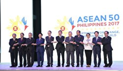 50th Association of Southeast Asian Nations (ASEAN) Foreign Ministers' Meeting is held in Manila, Philippines on August 05, 2017.
