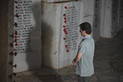 Turkey commemorates August 17 victims at Earthquake Memorial