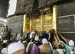 When they manage to get close enough they attempt to touch the Kaaba which is considered the house of Allah (God).