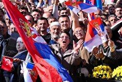 President Erdoğan visits Serbia's Novi Pazar