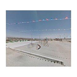Playground, Peru