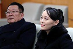 Sister of North Korea leader arrives in South Korea