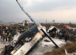Plane crash in Nepal kills at least 50