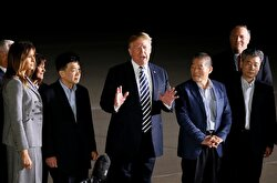 U.S. President Donald Trump and first lady Melania Trump greeted the three Americans released from detention in North Korea upon their arrival at Joint Base Andrews, Maryland.