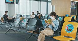 مطار إسطنبول يحصل على جائزة '5 نجوم'
