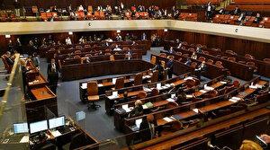 İsrail'de parlamentonun feshedilmesi önerisi kabul edildi