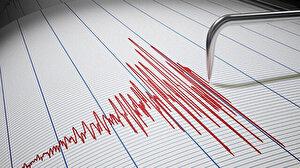 Çorum Dodurga'da korkutan deprem: AFAD şiddetini 4.2 olarak duyurdu