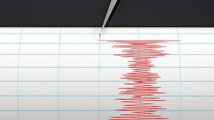 Aydın'ın Didim ilçesi açıklarında deprem