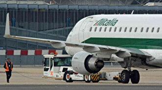 Italian carrier Alitalia carries out last fli...